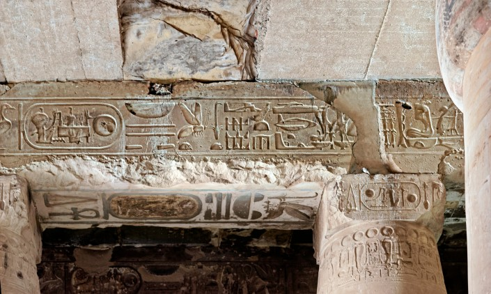hieroglyph in the temple of Abydos